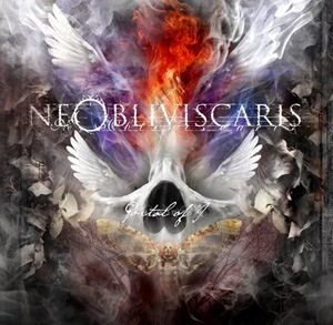 Ne Obliviscaris – Portal of I (2012)